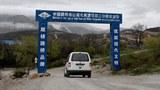 巴尔干半岛国家黑山(Montenegro)向北京贷款10亿美元兴建世界最昂贵的高速公路,但无力还债。