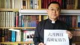 cn-priest-1.jpg