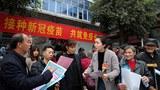 中國地方政府強逼民眾表種疫苗    米鋒:違「應接盡接」原則