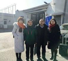 0228-china-congress2.jpg
