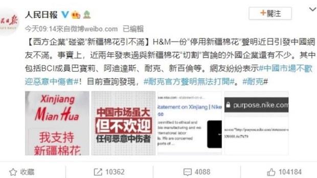 【新疆棉風暴】官媒鼓動抵制國際時裝品牌 仇外「愛國主義」成主旋律