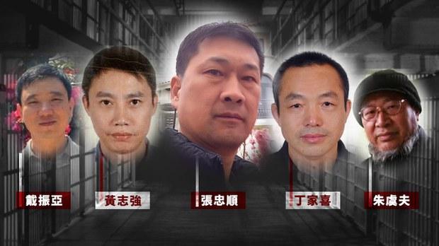 cn-crackdown-web.jpg
