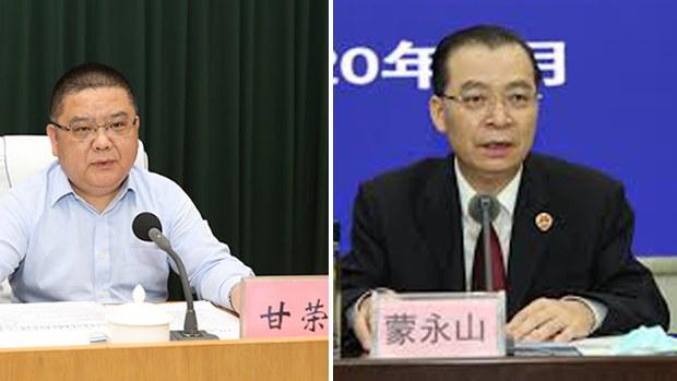 【習帝權術】河南青海政法高官接連落馬 分析:「用以鞏固統治」