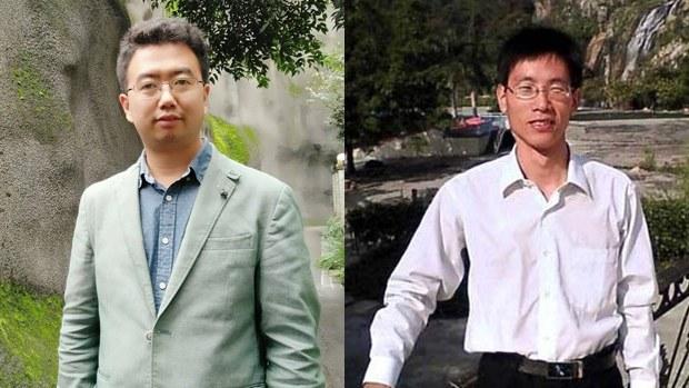 china-custody
