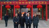 Xue-Father-Death-Supporters620.jpg