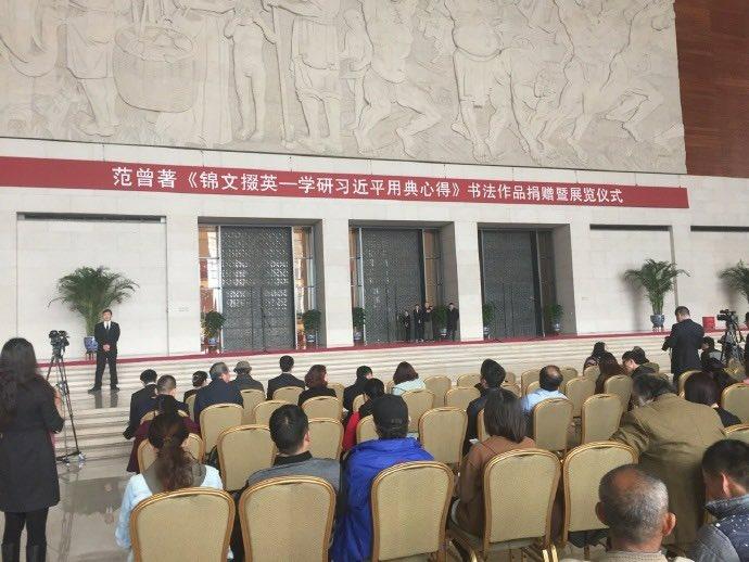 中國畫家范曾此前多次為習近平歌功頌德,但亦不能倖免於被強拆的命運。(網絡圖片)