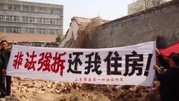 china-demolition