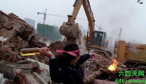 Henan-Zhenzhou-Demolition620.jpg
