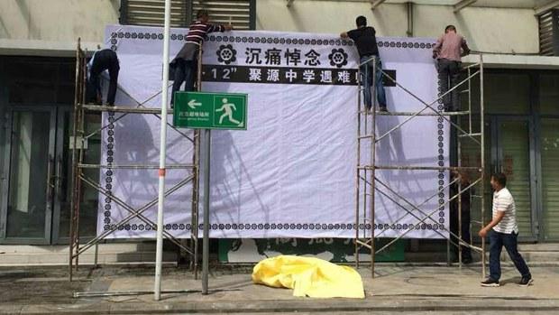 china-disaster1