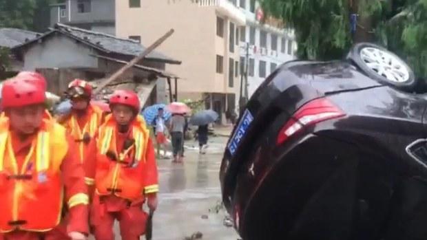 china-disaster2