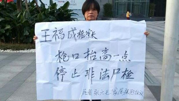 2015年12月2日,張五洲去到廣州市檢察院外抗議其弟弟張六毛在看守所拘留期間暴斃。(資料圖片)