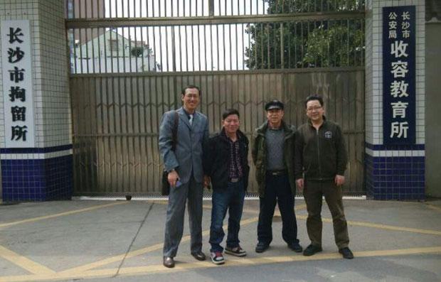2015年3月30日,湖南长沙4位网友,来拘留所探望被行政拘留的区伯。(长沙网友摄)