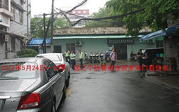 Zhejiang_LvGengsong_housearrest350.jpg