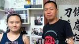 Zhang-Anni-Yao-Cheng620.jpg