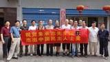 Dissident-Zhu-Chengzhi620.jpg