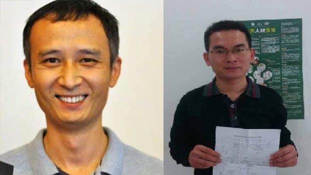 被長沙國安抓捕的公益人士程淵(左)和劉大志。(被捕者家人提供 / 拍攝時間不詳)