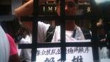 HK-Guo-Feixiong2013-350.jpg