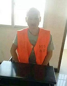 同案的廣東民主人士袁奉初,亦無懼是否被判刑。(照片來自維權網,拍攝日期不詳)