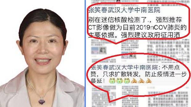 武漢抗疫醫生受壓辭職 體制只容唯命是從不聽命便惹麻煩
