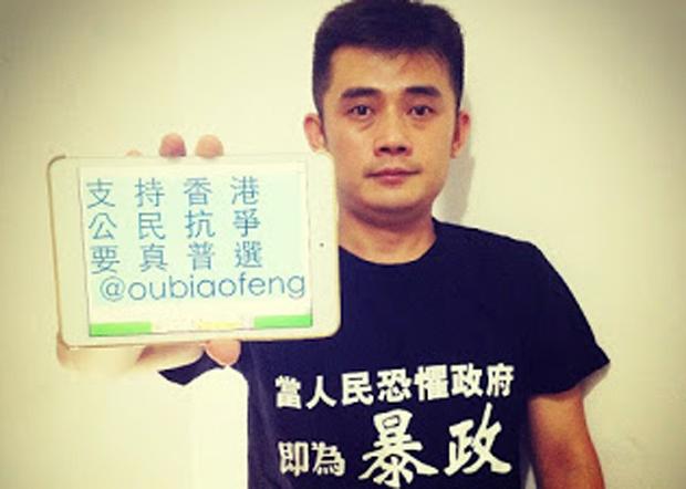 歐彪峰(圖)以敢言見稱,曾挺身支持香港人爭取雙普選。(維權網圖片 / 拍攝日期不詳)