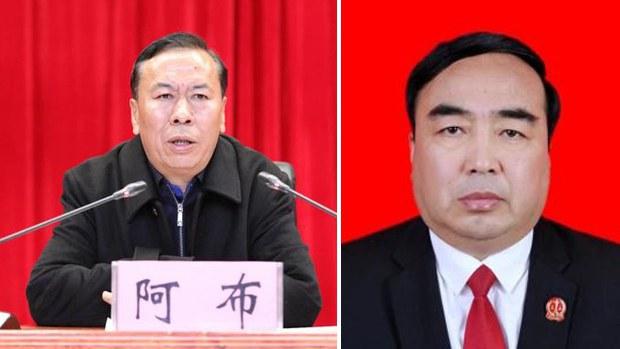 曾积极镇压异议者 河南西藏两政法官员双双落马