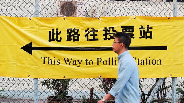 【耳邊風】獨裁者主動提出禁「投廢票」構思 為香港抗爭提供路線圖?