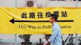 独裁者主动提出「投废票」构思:难道他们想为香港民间抗争提供路线图?