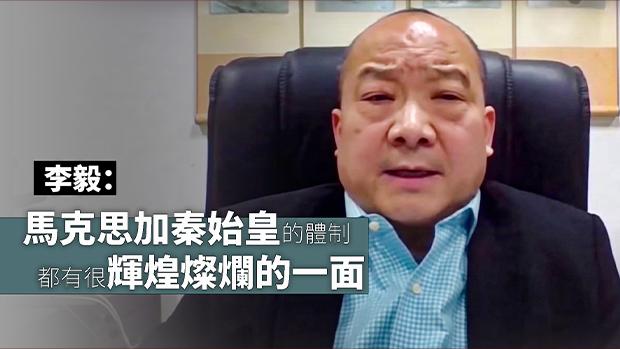 【耳邊風】「反美是工作,留美是生活」:李毅是美帝特工?