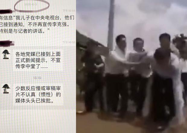 網絡瘋傳「李中堂」勘災險跌倒的影片更顯得「一尊」錫身!此後網絡不許宣傳「李中堂」。(網絡視頻截圖)