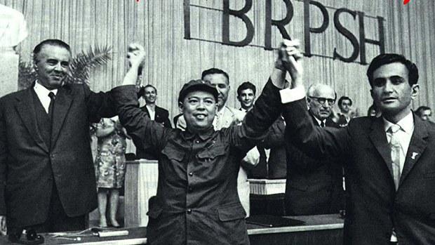 1967年,意气风发的姚文元率队访问阿尔巴尼亚。