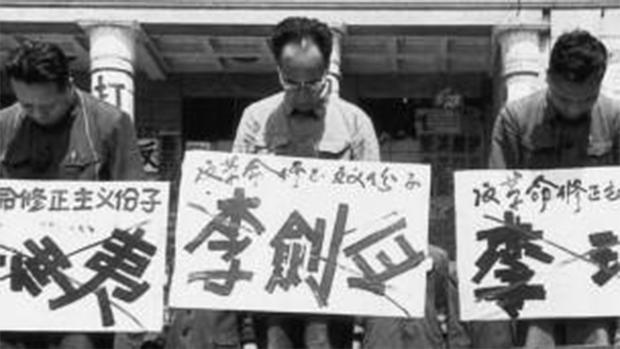 【耳邊風】香江教育界被清算:老共迫害老師歷史「源遠流長」
