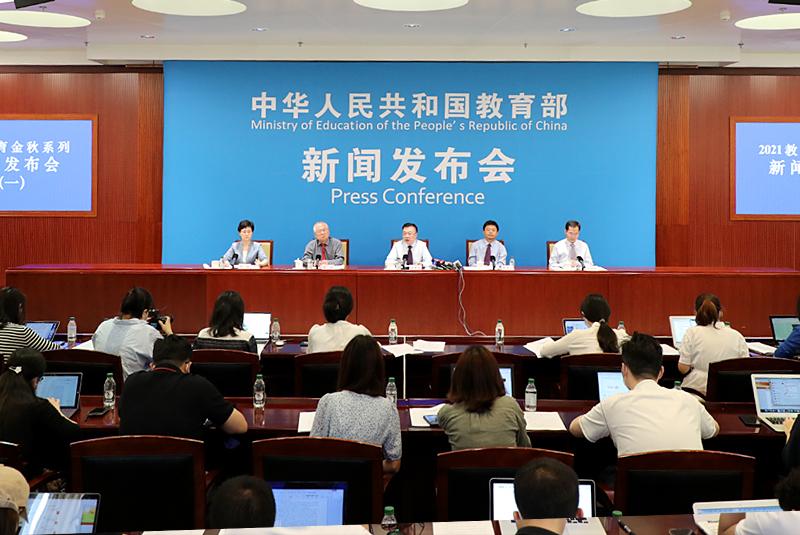 中國教育部於8月24日召開發布會,宣布新學期裡「習思想」、「革命傳統和黨史教育」、「國家安全」等主題將進入課程教材。(中國教育部官網圖片)