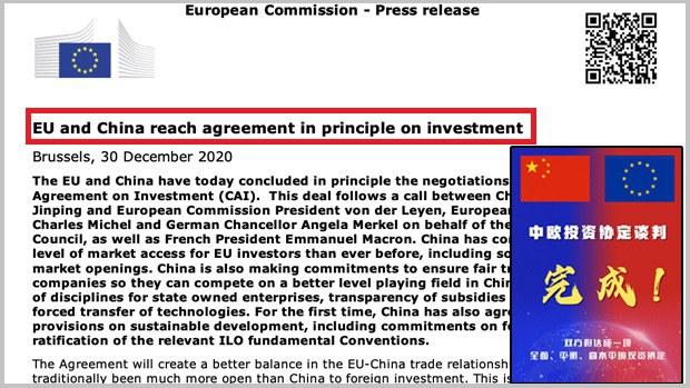 《欧中投资协定》完成谈判 评论批欧盟给习近平送「礼物」