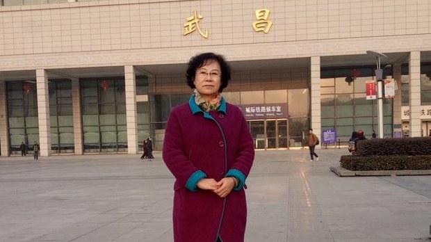 709案辯護律師李昱函無理被扣逾3年半 歐洲律師公會致信習近平抗議