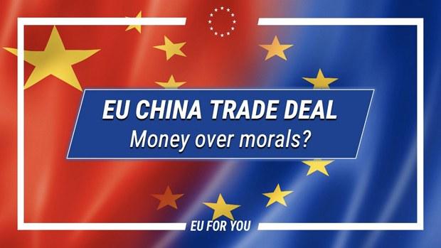 《中歐投資協定》遭猛烈反對 逾百國際人士聯署促歐盟退出