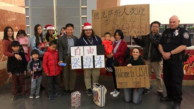china-exile