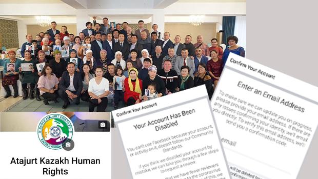 上載新疆教育營迫害穆斯林 人權組織臉書帳號被封