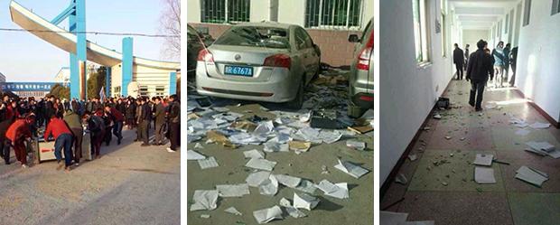 """1月21日,激动的示威民众打砸""""普康药厂"""",包括车辆、办公室、门窗。(目击者摄)"""