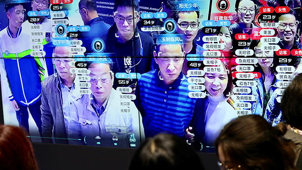 廣州巴士試行「人像識別測溫儀」 可信息溯源智能跟蹤