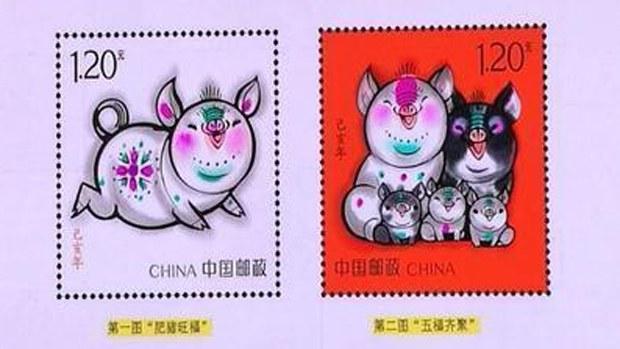 china-fertility