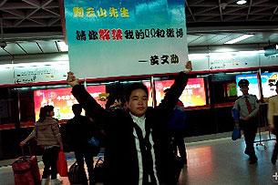其后黄文勋又在五羊邨地铁内举牌,引起众多游客围观。(相片由黄文勋提供)