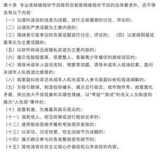 china-freedom3