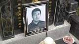 Xia-Junfeng-Tomb305.jpg
