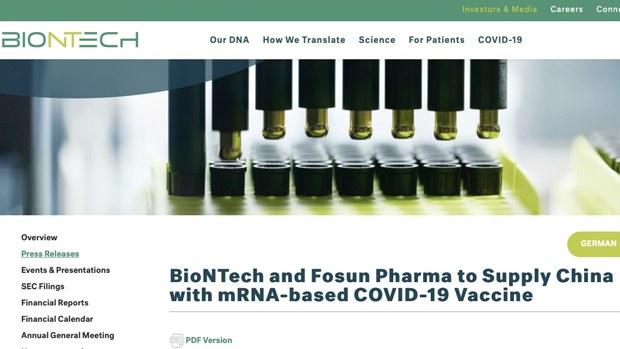 德國BioNTech明年向華供應1億劑新冠疫苗 優先使用權受關注