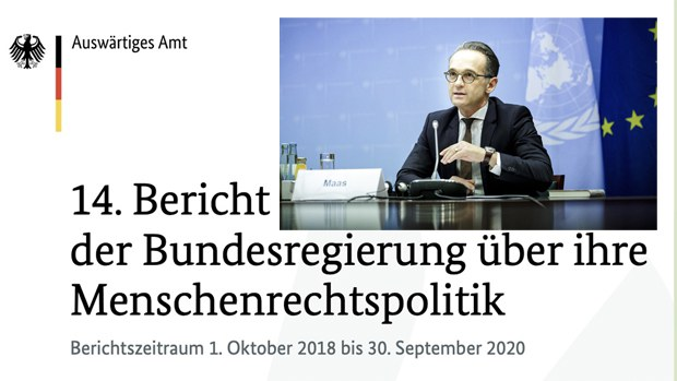 德国新人权报告谴责中共镇压新疆西藏和香港 批司法成中共权力工具
