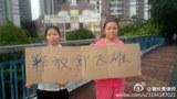 Guo-Feixiong-Support620.jpg