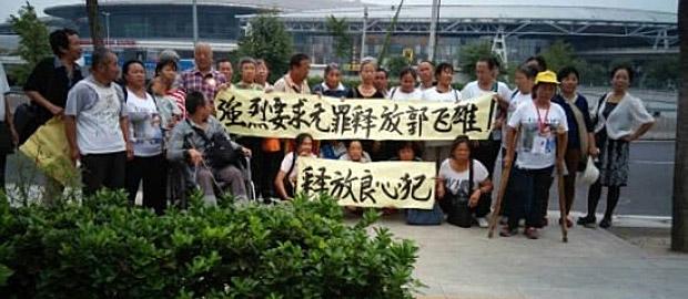 2014年9月11日,在北京南站,30馀名访民拉横幅声援郭飞雄。(自民生观察)
