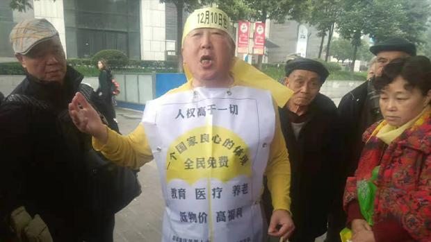 公开宣扬人权法治遭当局打压 重庆演说家韩良刑满未获释