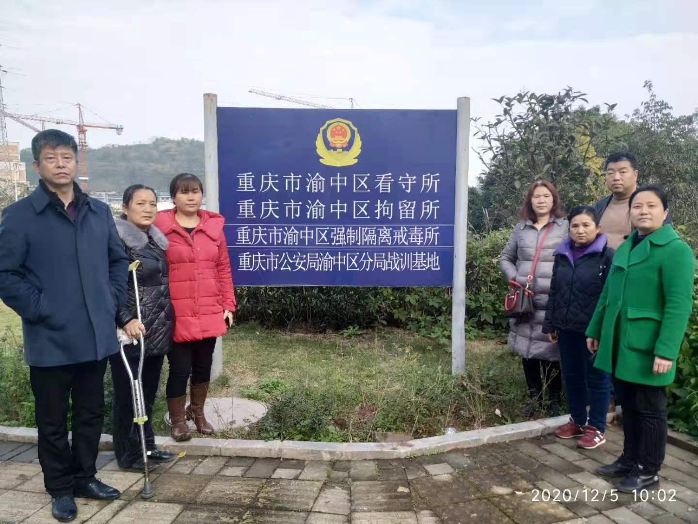 2020年12月5日,异议人士到重庆市渝中区看守所准备迎接韩良。(陈明玉提供)
