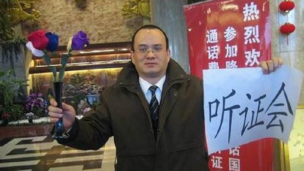 郝劲松案庭前会议突遭取消 疑因世界人权日维稳